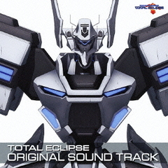 TOTAL ECLIPSE ORIGINAL SOUNDTRACK