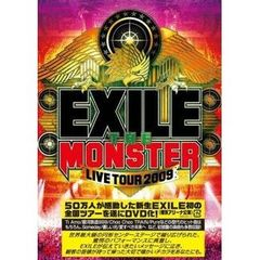 "EXILE LIVE TOUR 2009 ""THE MONSTER""[RZBD-46411/2][DVD]"