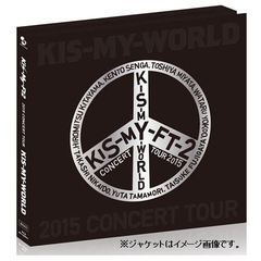 Kis-My-Ft2/2015 CONCERT TOUR KIS-MY-WORLD Blu-ray(Blu-ray Disc)