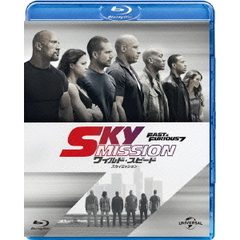ワイルド・スピード SKY MISSION(Blu-ray Disc)