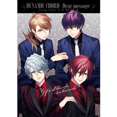 DYNAMIC CHORD - Dear message - from Liar-S & KYOHSO