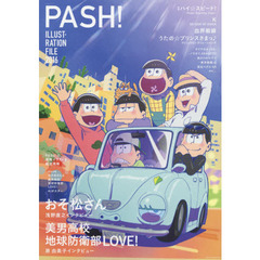 PASH!ILLUSTRATION FILE 2016