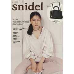 snidel 2016 Autumn/Winter Collection