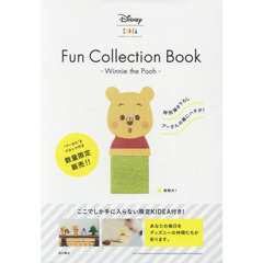 Disney KIDEA Fun Collection Book -Winnie the Pooh- (プーさんショッパー特典付き)