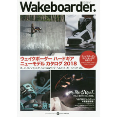 Wakeboarder. 07(2017WINTER)
