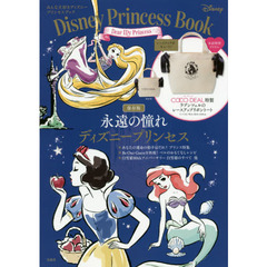 Disney Princess Book Dear My Princess
