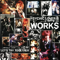 Psychic Lover III-WORKS-