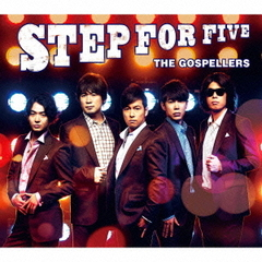 STEP FOR FIVE(初回生産限定盤)