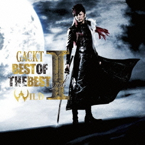 BEST OF THE BEST vol.1 -WILD-