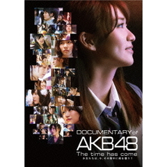 DOCUMENTARY of AKB48 The time has come 少女たちは、今、その背中に何を想う? Blu-rayスペシャル・エディション(Blu-ray Disc)