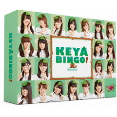 全力!欅坂46バラエティー KEYABINGO! Blu-ray BOX(Blu-ray Disc)
