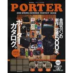 PORTER 2008SPRING/SUMMER PERFECT BOOK