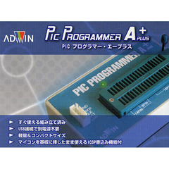 PIC PROGRAMMER A+