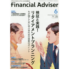 Financial Adviser 2015.6