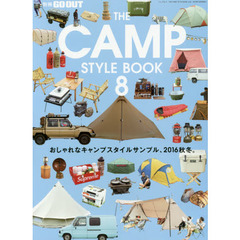 THE CAMP STYLE BOOK 8