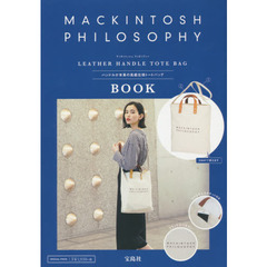 MACKINTOSH PHILOSOPHY LEATHER HANDLE TOTE BAG BOOK