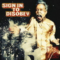 SIGN IN TO DISOBEY