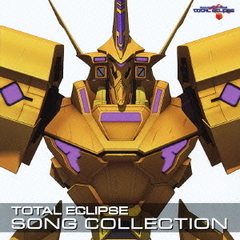 TOTAL ECLIPSE SONG COLLECTION(DVD付)