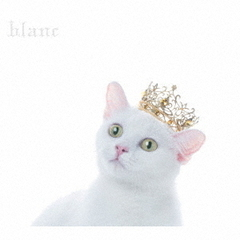 "Aimer/BEST SELECTION""blanc""(初回生産限定盤A)"