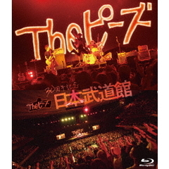 The ピーズ/The ピーズ 30周年日本武道館(Blu-ray Disc)