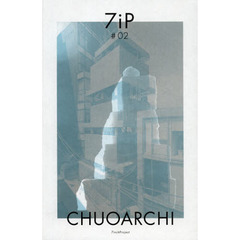 7inchProject #02