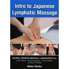 Intro to Japanese Lymphatic Massage