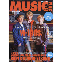 MUSIQ?SPECIAL OUT of MUSIC PLUS(53) 2017年11月号