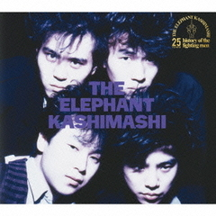 「THE ELEPHANT KASHIMASHI」deluxe edition