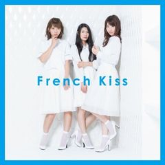 French Kiss(TYPE-C(通常盤))