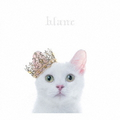 "Aimer/BEST SELECTION""blanc""(初回生産限定盤B)"
