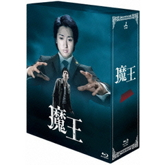 魔王 Blu-ray BOX(Blu-ray Disc)