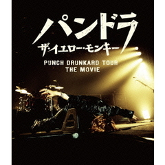THE YELLOW MONKEY/パンドラ ザ・イエロー・モンキー PUNCH DRUNKARD TOUR THE MOVIE(Blu?ray Disc)