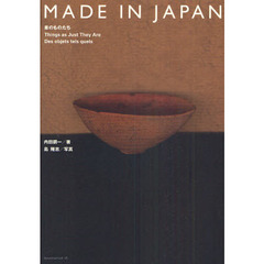 MADE IN JAPAN 素のものたち