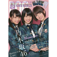 BOG BIG ONE GIRLS NO.025