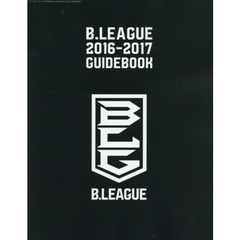 B.LEAGUE 2016-2017 GUIDE BOOK 2016年10月号