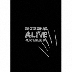 ALIVE -MONSTER EDITION-(初回生産限定盤)