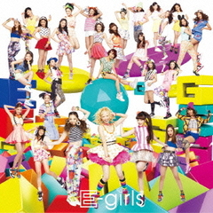 E-girls/ごめんなさいのKissing You(DVD付)