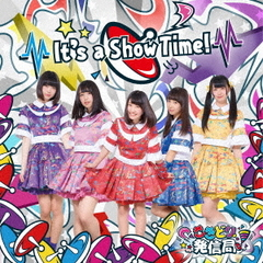 It's a Show Time!<TYPE-B>