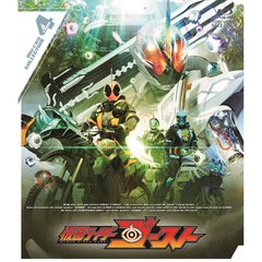 仮面ライダーゴースト Blu-ray COLLECTION 4(Blu-ray Disc)