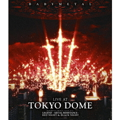 BABYMETAL/LIVE AT TOKYO DOME<2Blu-ray通常盤>(Blu-ray Disc)