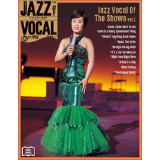 JAZZ VOCAL COLLECTION TEXT ONLY 6 昭和のジャズ・ヴォーカル Vol.1 ~美空ひばり 弘田三枝子 雪村いづみ~
