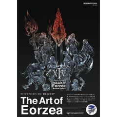 FINAL FANTASY XIV: A Realm Reborn The Art of Eorzea - Another Dawn -
