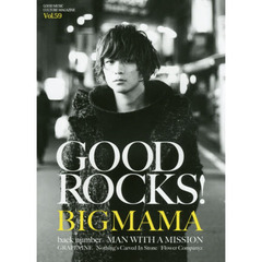 GOOD ROCKS! GOOD MUSIC CULTURE MAGAZINE Vol.59