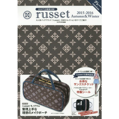 russet 2015-2016Autumn & Winterグレーversion