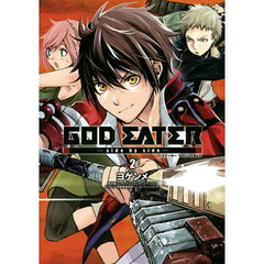 GOD EATER-side by side- 2