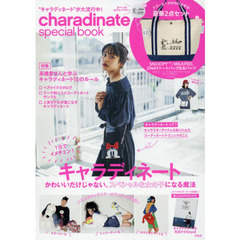 charadinate special book