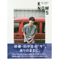 KNOWS KEI TANAKA PHOTO BOOK