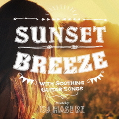 Sunset Breeze-with Soothing Guitar Songs-mixed by DJ HASEBE