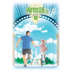 俺物語!! Vol.5(Blu-ray Disc)