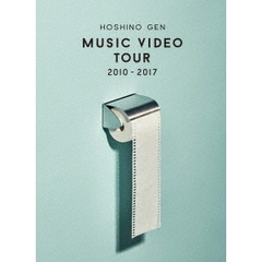 星野源/Music Video Tour 2010-2017(Blu-ray Disc)